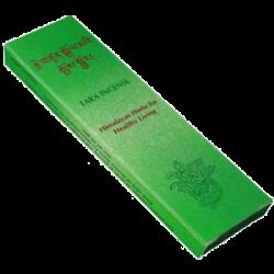 Naturalne kadzidło tybetańskie -TARA - Himalayan