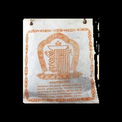 Kadzidło tybetańskie KALACHAKRA - 40g