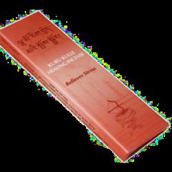Naturalne kadzidło tybetańskie -KURU KULLE Healing
